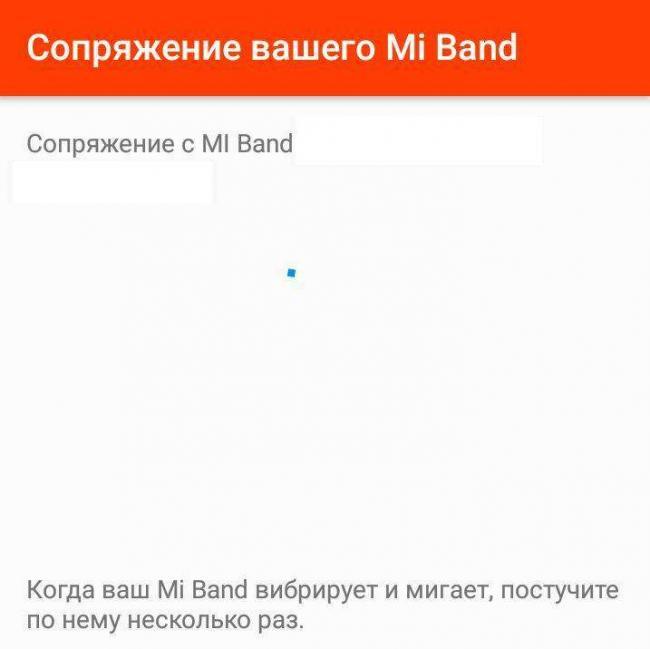 russian-mi-band-3_06.jpg