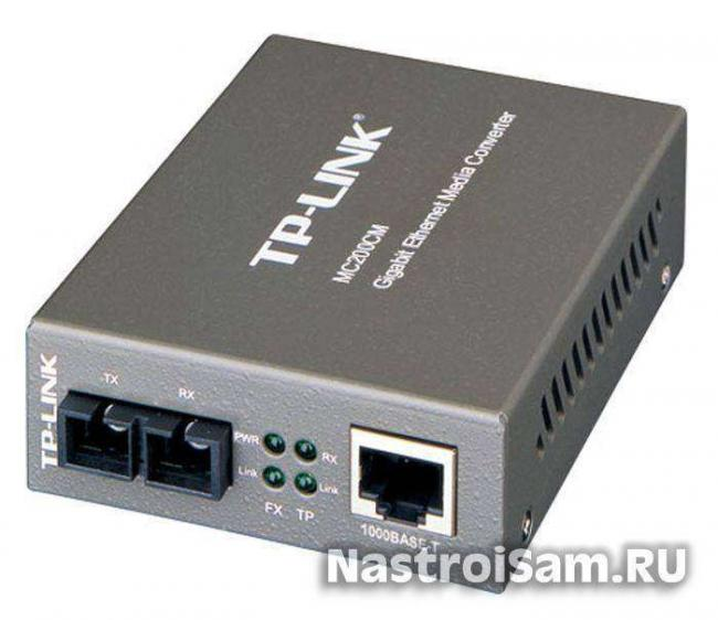 tp-link-media-converter.jpg
