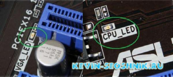 LED-indikator-materinskoy-platy.png