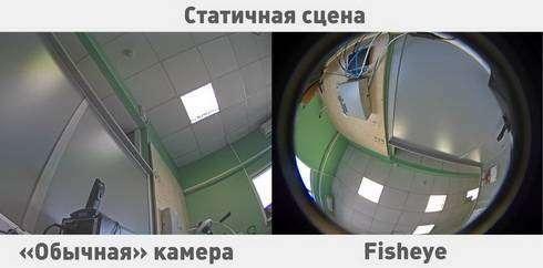 article_fisheye_12_sm.jpg
