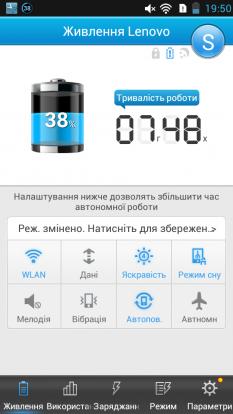 1383904546_menedzher-pitaniya.png