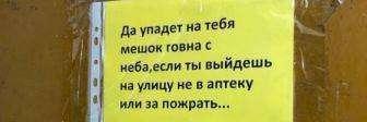 7ostavaytes_doma_0.jpg