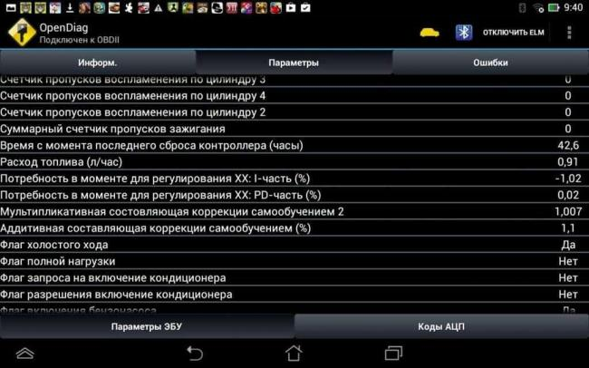 elm327-bluetooth11-1024x640.jpg