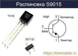 Pin-S9015-to92-sot23-300x217.jpg