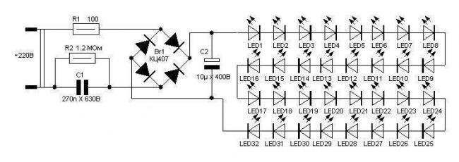 Схема модуля питания с драйвером