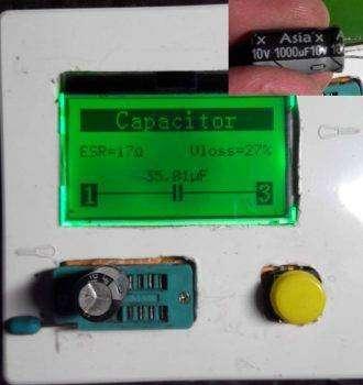 ESR-330x350.jpg