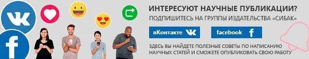 add_group_social.jpg