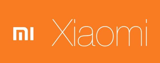 Xiaomi-logo-1320x520.jpg