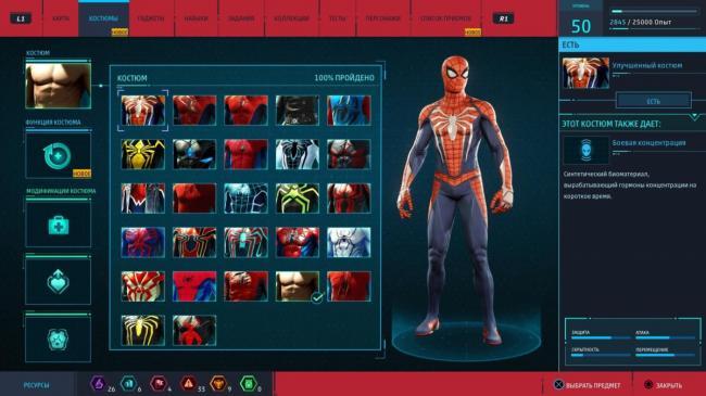 marvels-spider-man-suits-article-1.jpeg