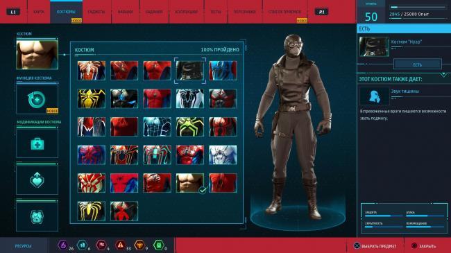 marvels-spider-man-suits-article-2.jpeg