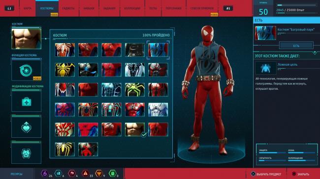 marvels-spider-man-suits-article-3.jpeg