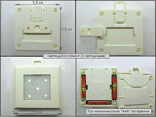 bezprovodnye-svetilniki-na-batarejkah-500x377.jpg