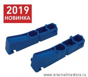 nabor-iz-konduktora-i-soedinitelya-dlya-pocket-hole-jig-310-320-kreg-kpha110-int-novinka-2019-goda.png