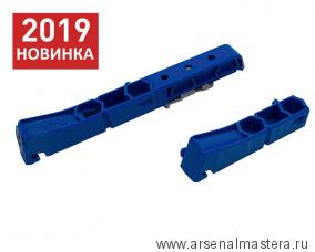prisposoblenie-dlya-soedineniya-samorezami-kreg-jig-310-kphj310-int-novinka-2019-goda.png