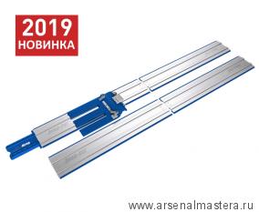shina-dlya-prisposobleniya-accu-cut-1300-mm-kreg-kma2750.png