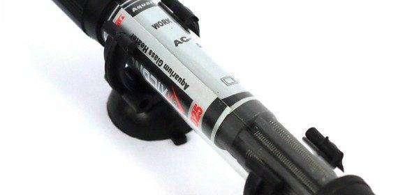 xilong-xl-025-25w-600x280.jpg