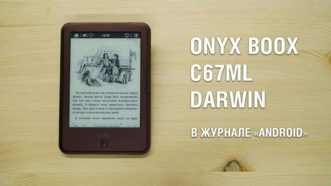 Onyx-Boox-Darwin-C67ML-14.jpg