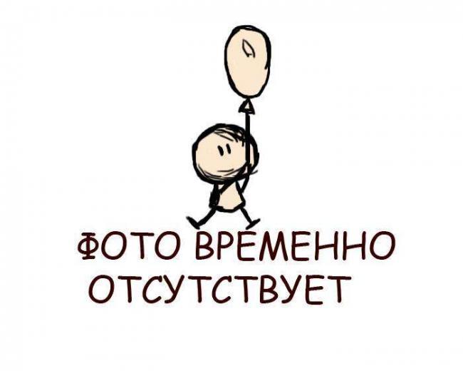 НЕТ-ФОТО.jpg