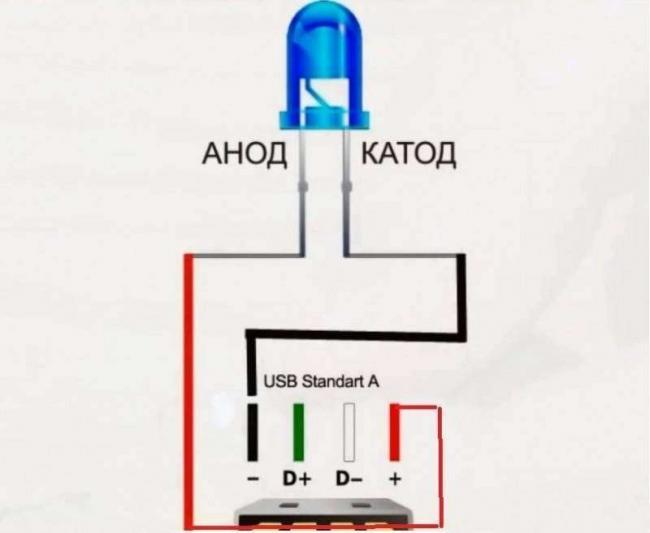 USB-fonarik-41.jpg