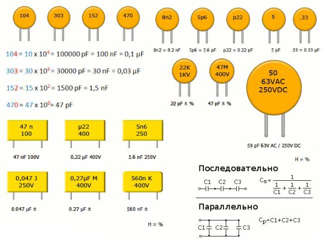 image018-3.png