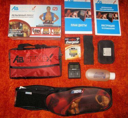abtronic_complect-500x460.jpg