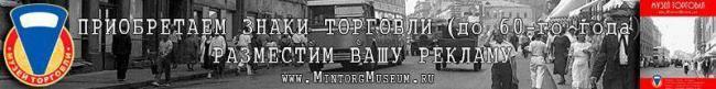 mintorgmuseum-baner-2014.12.29.jpg