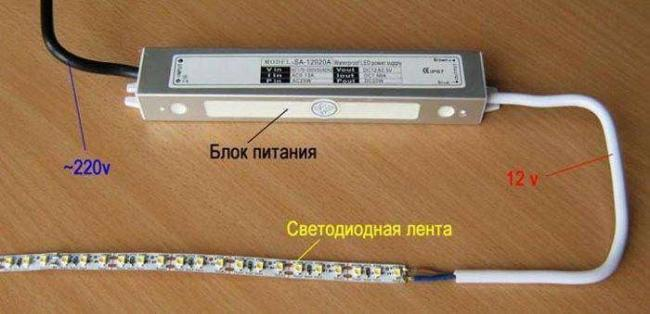 svetodiodnaya-lenta-2.jpg