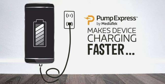 mediatek_pump_express_gol.jpg