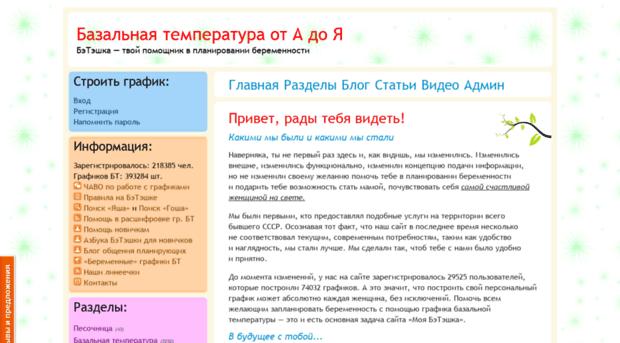 my-bt.ru.png
