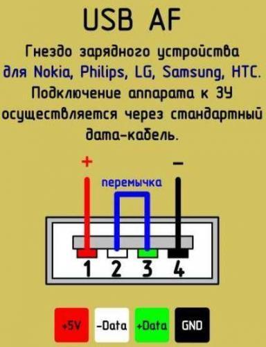 usb-charge-shema-5.jpg