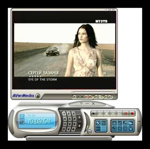Interfeys-programmyi-AverTV6-1.png