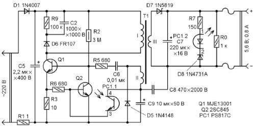 Схема-импульсного-зарядного-устройства-для-телефона-.jpg