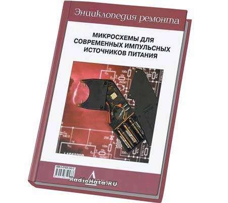 1500713595_cover.jpg