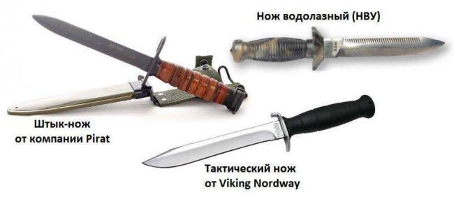 shtyk-nozhi-dlya-moryakov.jpg