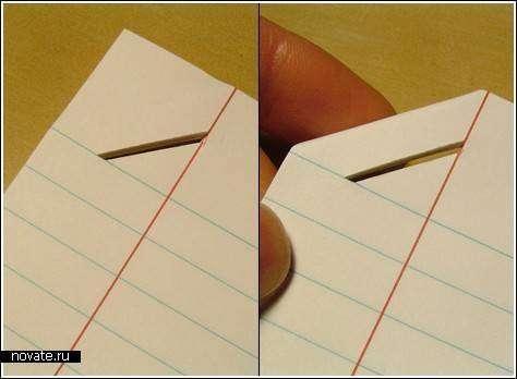 stapleless_paper.jpg