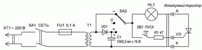 proverit_simistor_multimetrom.jpg