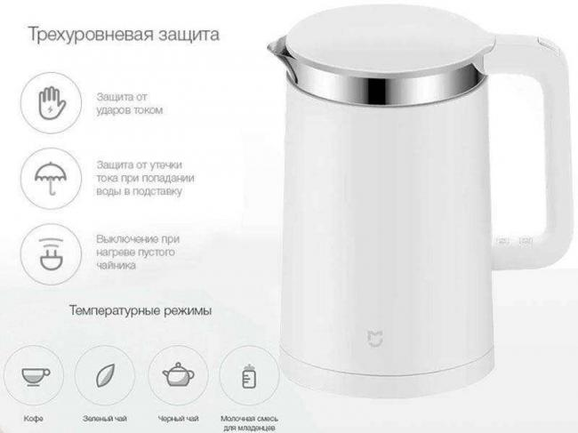 Xiaomi-Mi-Smart-Kettle-800x600.jpg