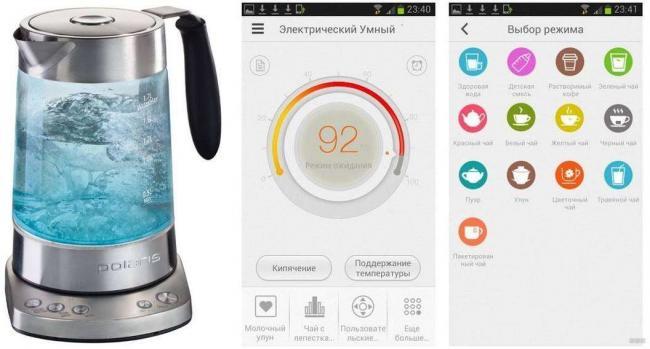 Чайник с Wi-Fi – кухонный прибор с искусственным интеллектом