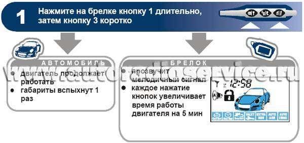 nastroika_brelka_36.jpg