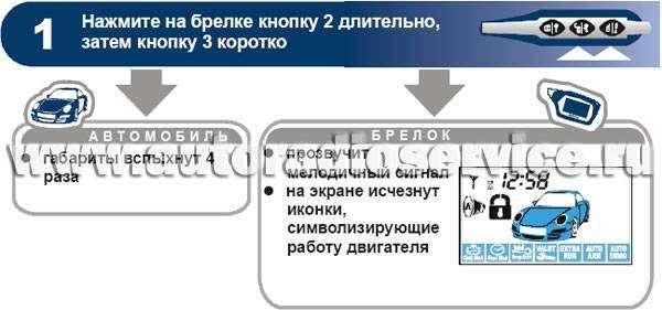 nastroika_brelka_37.jpg