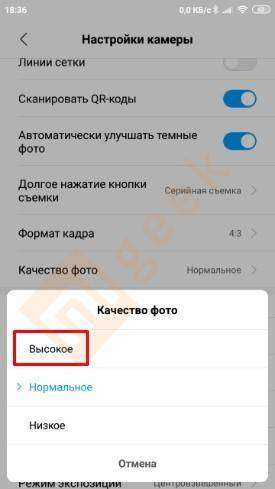 Kachestvo-foto.jpg