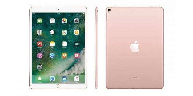 Apple-iPad-Pro_1509340712-630x315.jpg