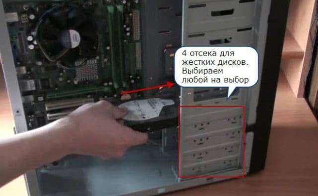 kak_sobrat_komputer_hdd-640x394.jpg