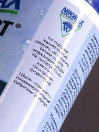 Nikwax-2-320x427.jpg