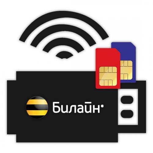 Kak-proshit-modem-Bilayn-pod-vse-simki-operatorov.png