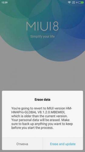 Xiaomi-Redmi-4-Prime-Update-04.jpg