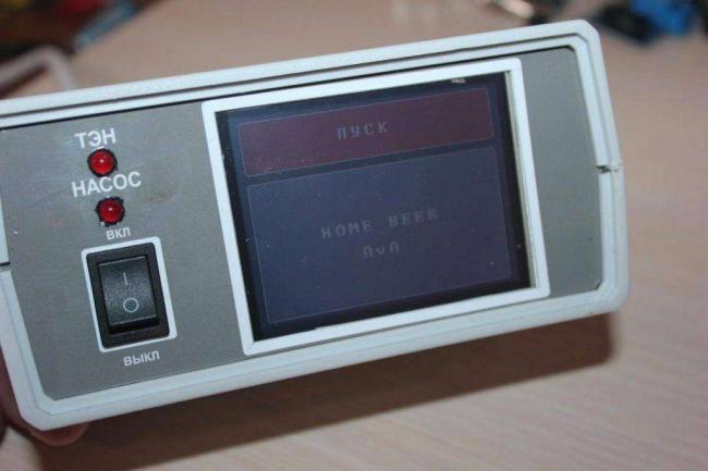 avtomatiika-dlya-pivovarni-1024x683.jpg