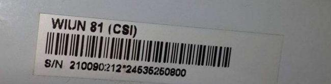 Не-включается-стиральная-машина-1-e1483257941149.jpg
