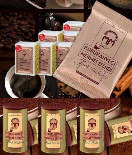 tureckyi-kofe-mehmet-efendi-7-552x650.jpg