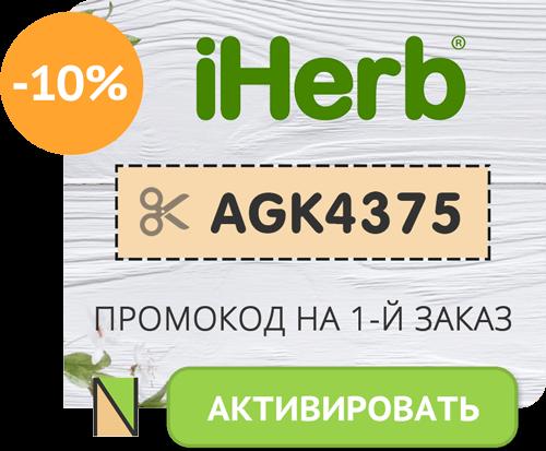 iHerb-banner-AGK4375-3.0-side.png